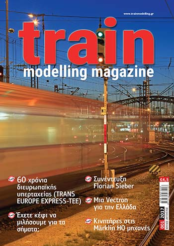 Train Modelling Magazine
